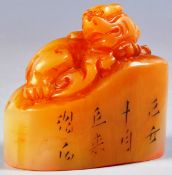 19TH CENTURY CHINESE CARVED SHOUSHAN STONE WAX SEAL