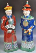 LARGE PAIR OF CHINESE REPUBLIC PORCELAIN EMPEROR FIGURES