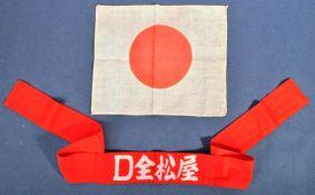 WWII SECOND WORLD WAR JAPANESE RIFLE FLAG & HACHIMAKI HEADBAND