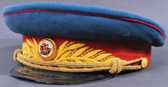 WWII SECOND WORLD WAS MARSHAL OF THE SOVIET UNION VISOR