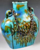 CARSTENS WEST GERMAN POTTERY VASE WITH CHAIN