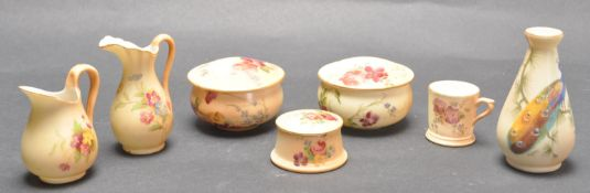 19TH CENTURY VICTORIAN IVORY BLUSH CERAMIC WARE BY ROYAL WORCESTER