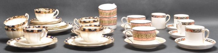 GROUP OF TEA SERVICES INCLUDING WEDGWOOD & SPODE