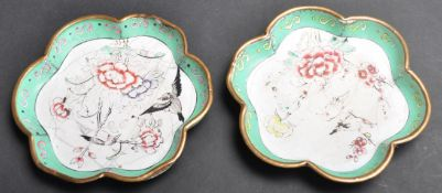 EARLY 20TH CENTURY CHINESE PIN DISHES