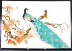 EARLY 20TH CENTURY CHINESE HAND PAINTED PLAQUE