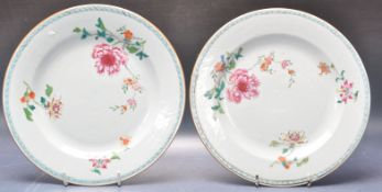 TWO 18TH CENTURY CHINESE ORIENTAL CERAMIC PORCELAIN PLATES