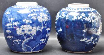 PAIR OF EARLY 20TH CENTURY CHINESE PRUNUS GINGER JARS