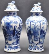 PAIR OF EARLY 20TH CENTURY CHINESE BLUE AND WHITE VASES