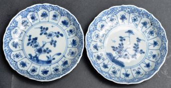 TWO 19TH CENTURY CERAMIC PORCELAIN CHINESE ORIENTAL PLATES / PIN DISH