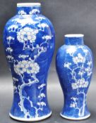 TWO EARLY 20TH CENTURY PRUNUS BALUSTER VASES