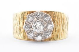 HALLMARKED 1960'S 18CT GOLD & DIAMOND CLUSTER RING