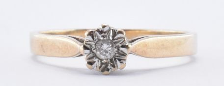 9CT GOLD & DIAMOND SOLITAIRE RING