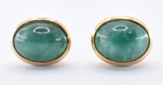 PAIR OF 18CT GOLD & EMERALD EARRINGS