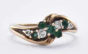 9CT GOLD DIAMOND & EMERALD CLUSTER RING