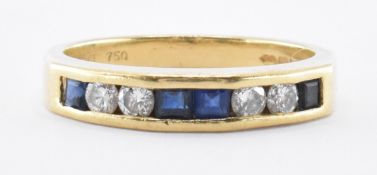 18CT GOLD DIAMOND & SAPPHIRE RING