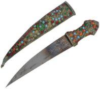 19TH CENTURY OTTOMAN EMPIRE BOSNIAN JAMBIYA KNIFE DAGGER