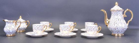 VINTAGE 20TH CENTURY BAVARIAN CHINA TEA SERVICE