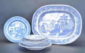 COLLECTION OF 19TH CENTURY AND LATER BLUE AND WHITE CHINA