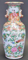 19TH CENTURY CHINESE FAMILLE VERTE CANTON VASE