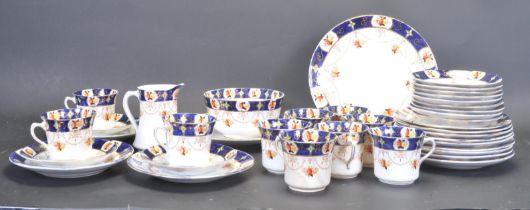 PORCELAIN TEA SERVICE BY ROYAL ALBERT T.C. WILD