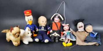 COLLECTION OF ASSORTED VINTAGE CHILDRENS WOODEN AND SOFT TOYS