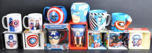 LARGE COLLECTION OF ASSORTED CAPTAIN AMERICA CUPS & MUGS