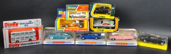 COLLECTION OF VINTAGE CORGI AND DINKY TOYS DIECAST MODELS