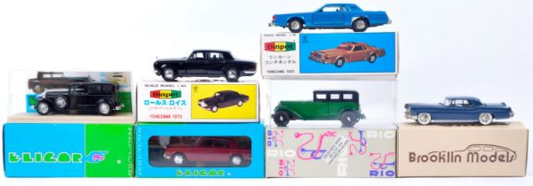 COLLECTION OF X6 ASSORTED BOXED DIECAST MODEL CARS