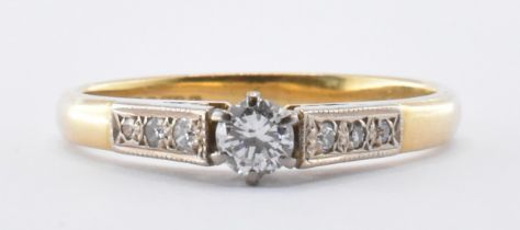 18CT GOLD & DIAMOND RING