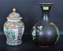 VINTAGE 20TH CENTURY CHINESE ORIENTAL LIDDED VASE WITH ANOTHER