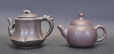 TWO VINTAGE 20TH CENTURY CHINESE YI XING CERAMIC TEAPOTS