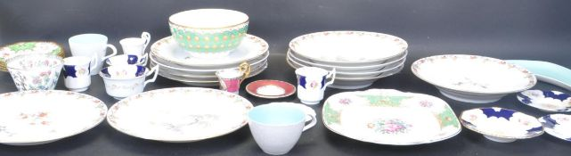 COLLECTION OF CERAMIC PORCELAIN TABLE WARE AND CABINET CUPS
