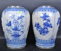 LARGE PAIR OF VINTAGE 20TH CENTURY CHINESE ORIENTAL BLUE AND WHITE VASES