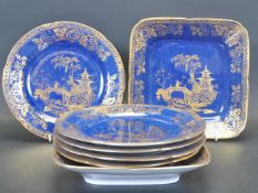 VINTAGE 20TH CENTURY NEW CHELSEA T GOODE CHINA PLATES