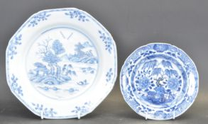 TWO 19TH CENTURY CHINESE ORIENTAL PLATES
