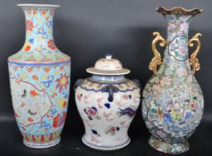 COLLECTION OF THREE VINTAGE 20TH CENTURY CHINESE CERAMIC VASES