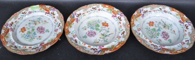 COLLECTION OF THREE CHINESE 19TH CENTURY VICTORIAN IRONSTONE CHINA PLATES