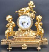 19TH CENTURY STYLE FRENCH ORMOLU MANTEL CLOCK