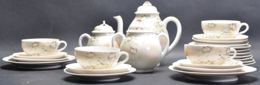 MID 20TH CENTURY FINE CHINA JAPANESE ORIENTAL TEA SERVICE