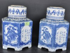 PAIR OF VINTAGE 20TH CENTURY CHINESE ORIENTAL BLUE AND WHITE VASES