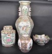 COLLECTION OF VINTAGE 20TH CENTURY CHINESE FAMILLE VERTE CHINAWARES