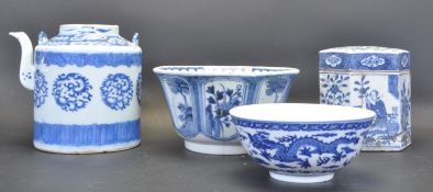 GROUP OF 20TH CENTURY BLUE AND WHITE CHINA