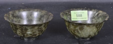 VINTAGE 20TH CENTURY CHINESE ORIENTAL MOTTLED GREEN STONE FINGER BOWLS