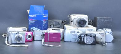 COLLECTION OF VINTAGE 20TH CENTURY AND LATER CAMERA EQUIPMENT