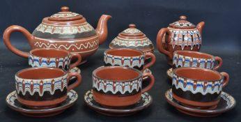 RETRO VINTAGE 20TH CENTURY STUDIO ART POTTERY TEA SERVICE
