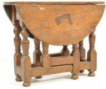 17TH CENTURY GEORGE III OAK OCCASIONAL DROP LEAF TABLE