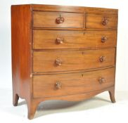 19TH CENTURY GEORGE III BOW FRONT CHEST OF DRAWERS