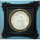 An 1855 Paris Exhibition relief group of circular form representing 'The Holy Mother, Her Son,
