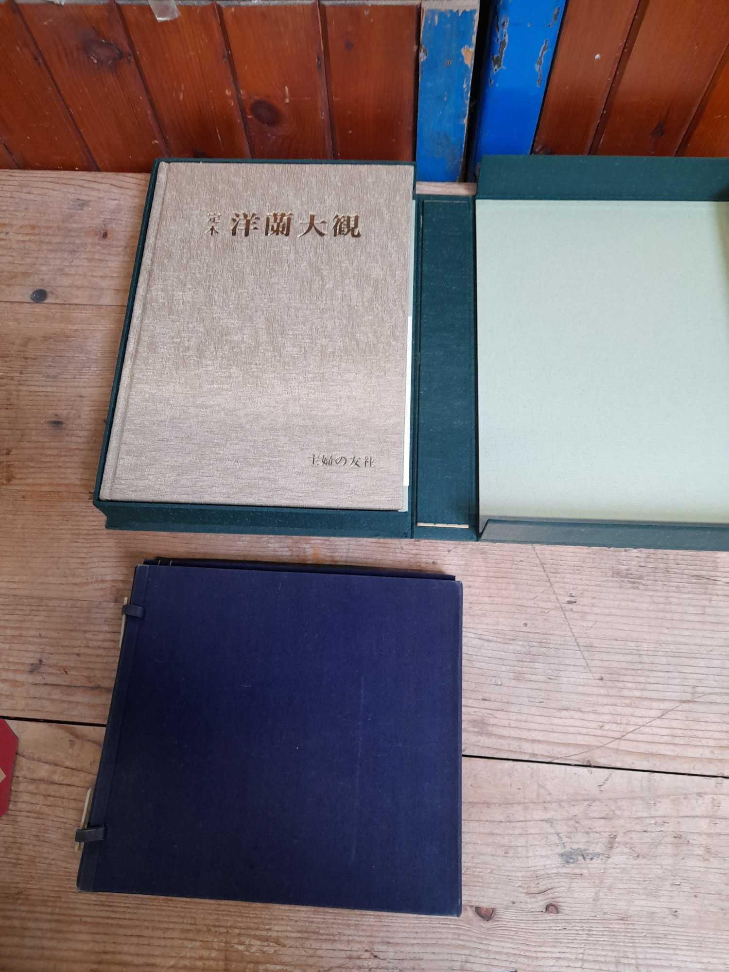 2 ORIENTAL BOOKS