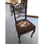 TAPESTRY SEATED CHAIR